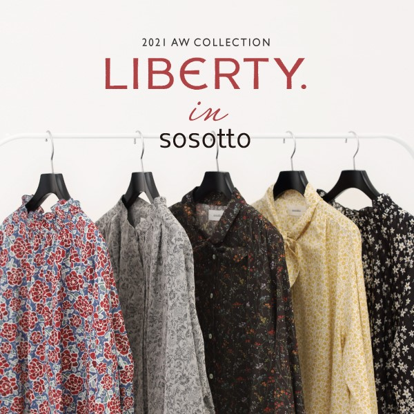 LIBERTY in sosotto