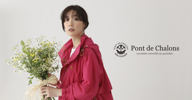 Pont de Chalons ビジュアル