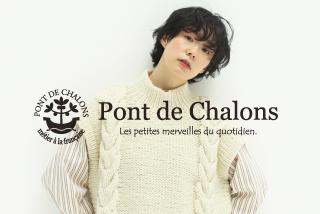 Pont de Chalons