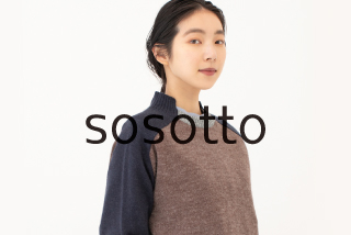 sosotto