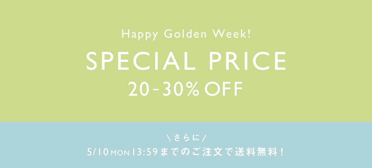 Happy Golden Week! SPECIAL PRICE